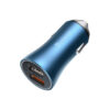 Baseus Golden Contactor Pro 40W Dual USB Port Quick Car Charger 1