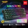 MKA 61C PSYCHSTARLING 05